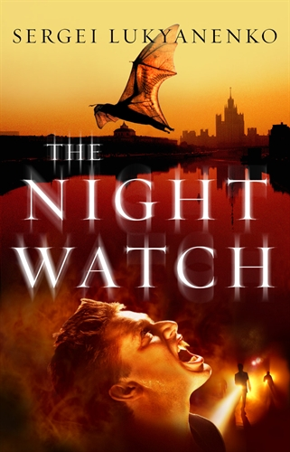 nightwatchbook.jpg