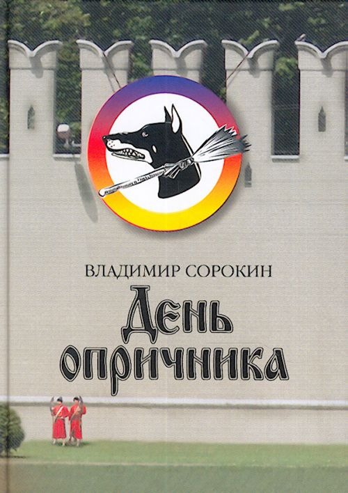opricsnyik_orosz.jpg