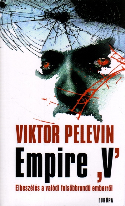 empire-v-magyar2.jpg