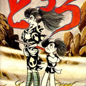 Tezuka Oszamu: Dororo